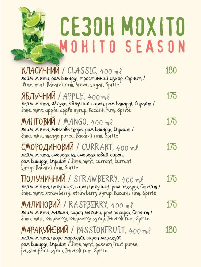 Mohito season