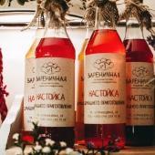 Милые детали в украинском заведении
