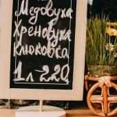 Детали в ресторане украинской кухни