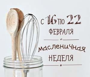 blun_menu_00